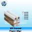 HP 98gr 24in (A1)