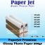 Paperjet 260gr (A3)